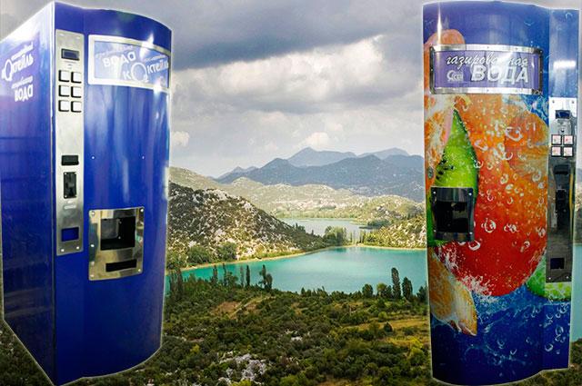 автоматы газированной воды