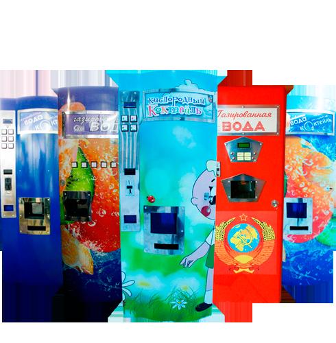 Торговые автоматы slide_1
